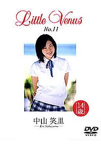 中山笑里 | Little Venus No.11 | DVD