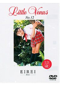 EIREI | Little Venus No.12 | DVD