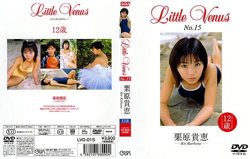 栗原貴恵 | Little Venus No.15 | DVD