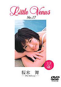 桜木舞 | Little Venus No.17 | DVD