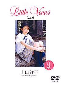 山口祥子   Little Venus No.6   DVD