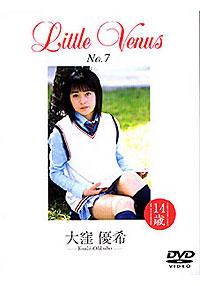 大窪優希 | Little Venus No.7 | DVD