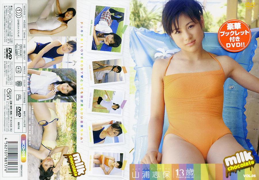 山浦志保 | milk chocolate 05 | DVD