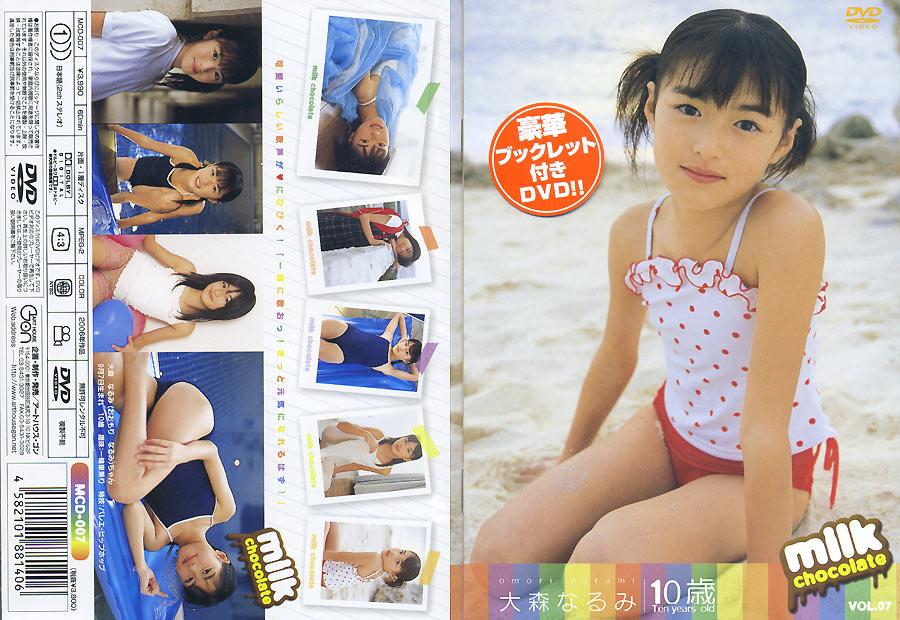 大森なるみ | milk chocolate 07 | DVD