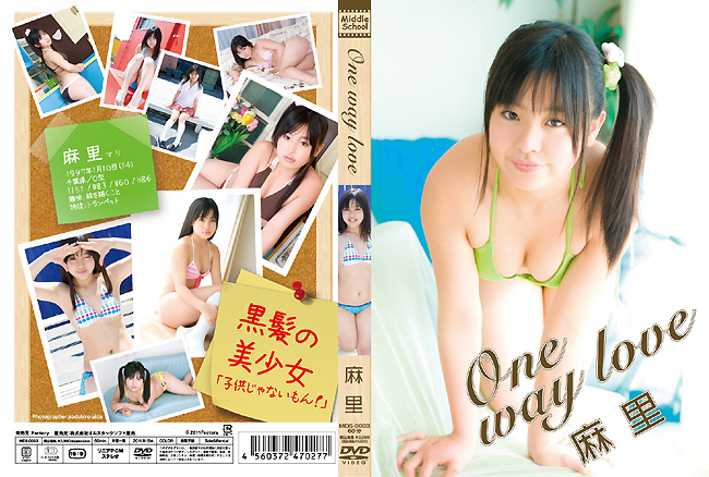 麻里 | One way love | DVD