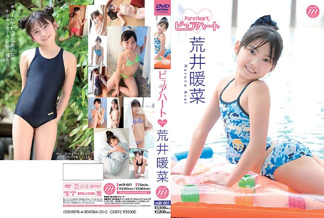 荒井暖菜   Pure Heart   DVD