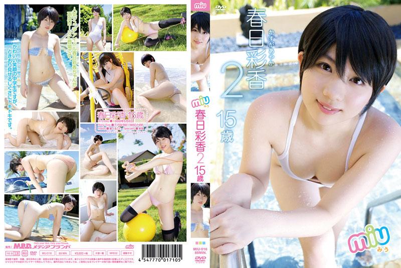 春日彩香 | miu 2 | DVD