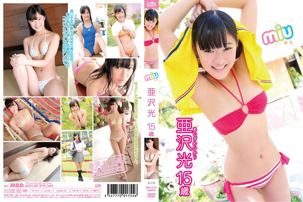 亜沢光 | miu | DVD