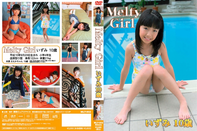 いずみ | Melty Girl | DVD