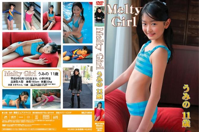 うみの | Melty Girl | DVD