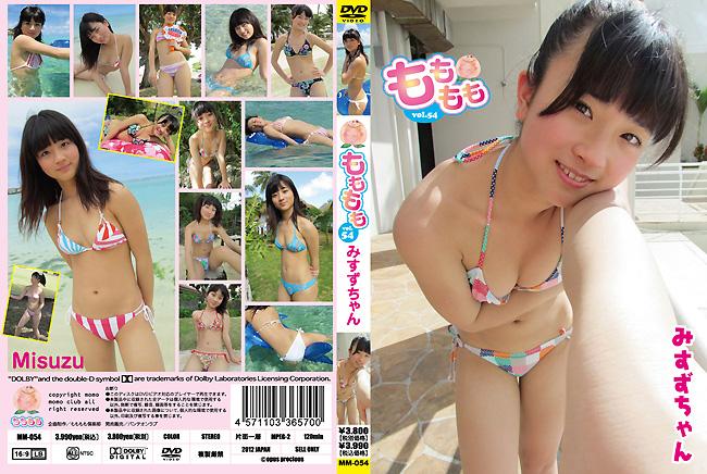 田中美鈴   もももも vol.54   DVD