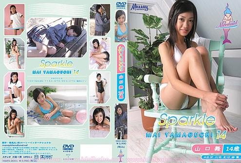 山口舞 | SPARKLE | DVD