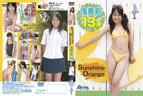 浅香彩 | Sunshine Orange | DVD