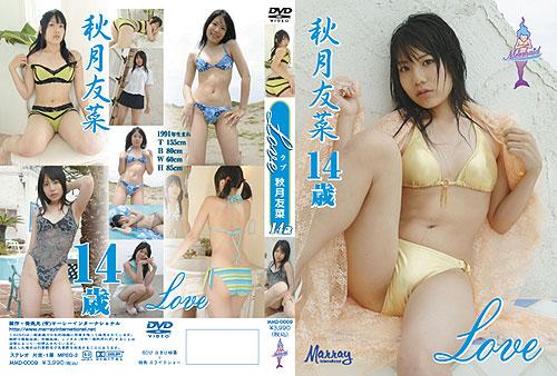 秋月友菜 | Love | DVD