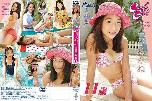 三谷あかね | キャンディーガール | DVD
