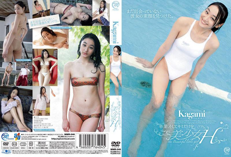 Kagami | 美少女H~卒業、そしてキミだけを~ | DVD