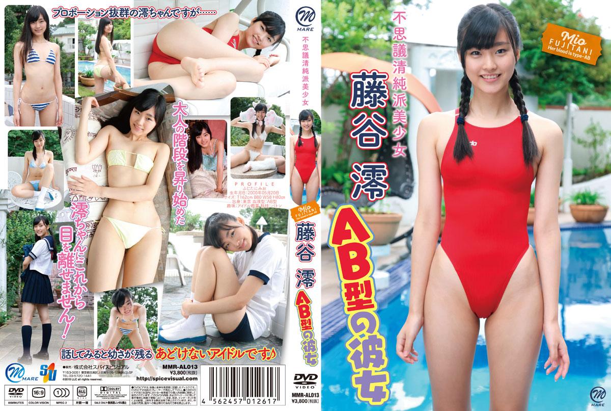 藤谷澪 | AB型の彼女 | DVD