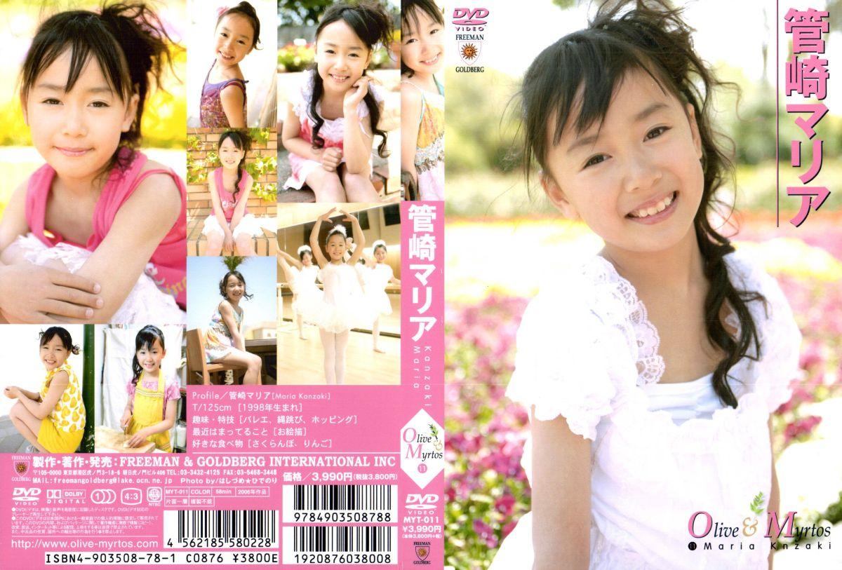 管崎マリア | Olive & Myrtos vol.11 | DVD