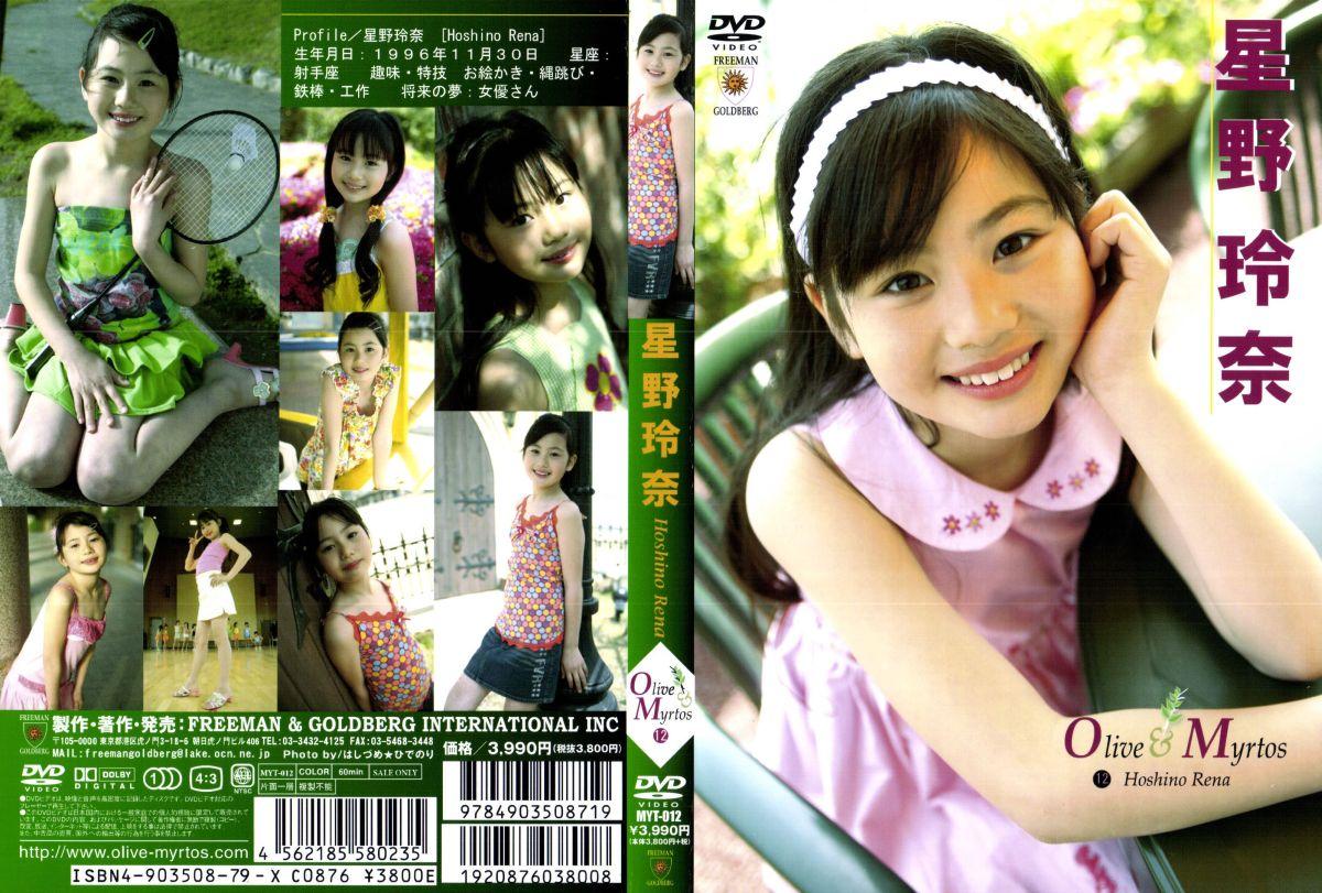 星野玲奈   Olive & Myrtos vol.12   DVD