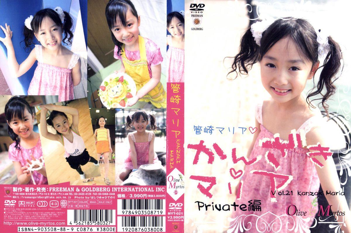 管崎マリア | Olive & Myrtos vol.21 | DVD