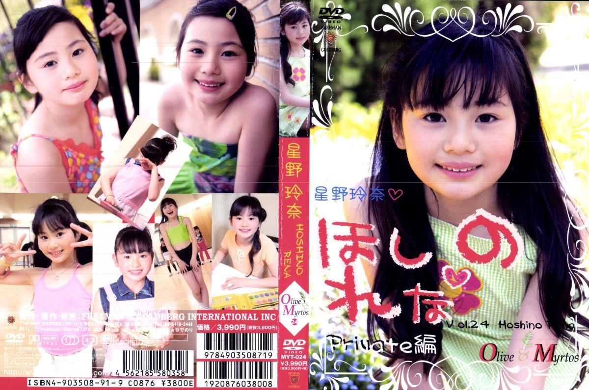 星野玲奈   Olive & Myrtos vol.24   DVD