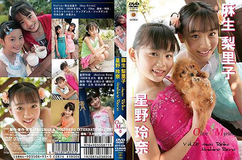 麻生梨里子, 星野玲奈 | Olive & Myrtos vol.26 | DVD