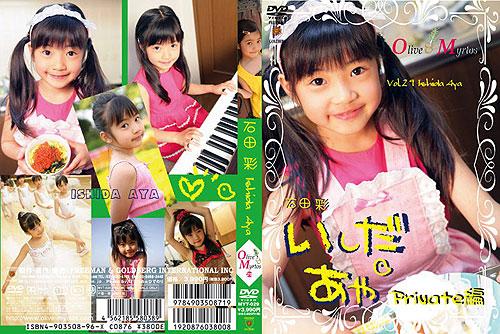 石田彩 | Olive & Myrtos vol.29 | DVD