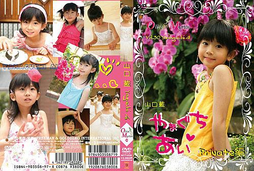 山口藍   Olive & Myrtos vol.30   DVD