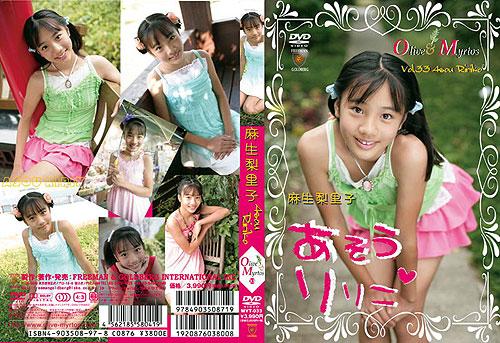 麻生梨里子   Olive & Myrtos vol.33   DVD