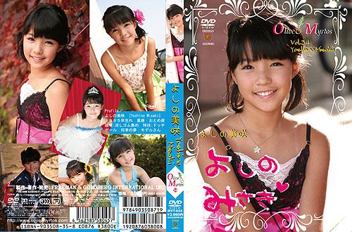 よしの美咲 | Olive & Myrtos vol.34 | DVD