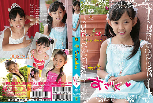 朱咲   Olive & Myrtos vol.38   DVD