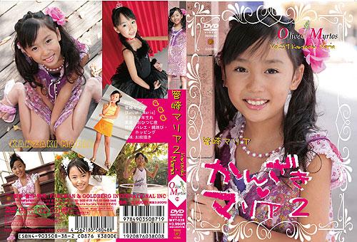 管崎マリア | Olive & Myrtos vol.39 | DVD
