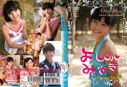 よしの美咲 | Olive & Myrtos vol.44 | DVD