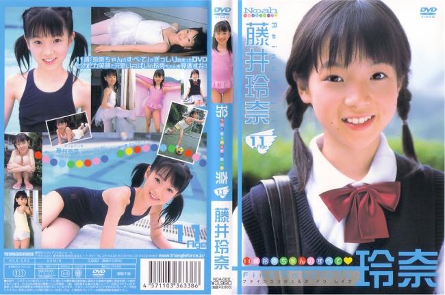 藤井玲奈 | Fine Angels in 玲奈 | DVD