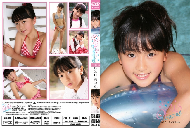 シェリ   Opus Precious vol.5   DVD