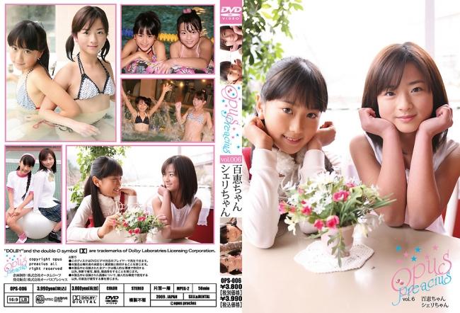 百恵, シェリ   Opus Precious vol.6   DVD
