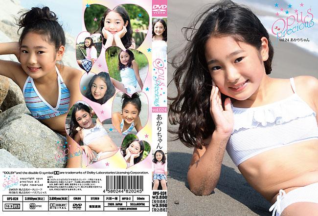 あかり   Opus precious vol.24   DVD