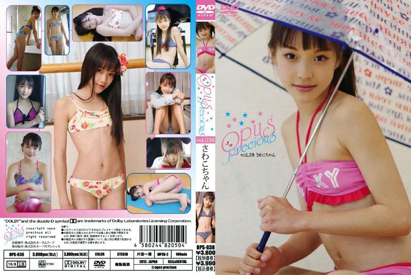 さわこ | Opus precious vol.38 | DVD