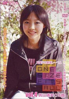 奥田晴美 | ONE SIZE FIT'S ALL 4 | デジタル写真集