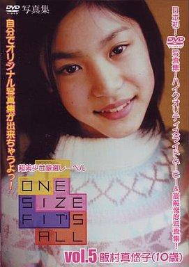 飯村真悠子 | ONE SIZE FIT'S ALL 5 | デジタル写真集