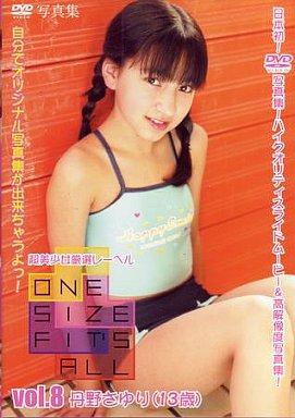 丹野さゆり   ONE SIZE FIT'S ALL 8   デジタル写真集