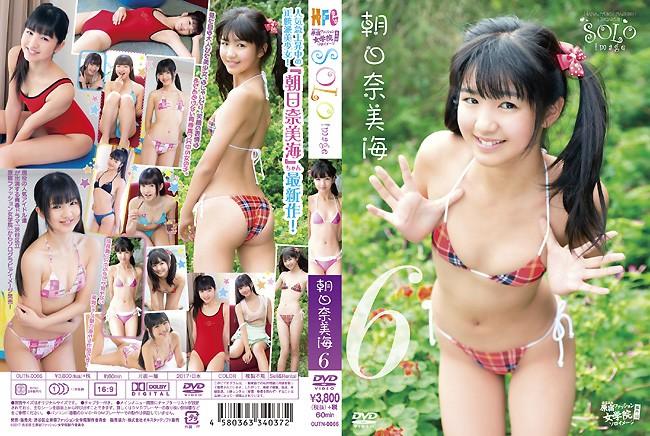 朝日奈美海 | 渋谷区立原宿ファッション女学院 番外編 ソロイメージ 6 | DVD