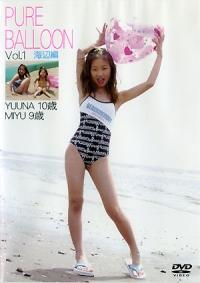 miyu, yuuna | PURE BALLOON Vol.1 | DVD