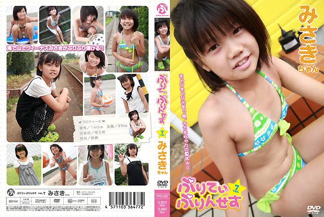 みさき | ぷりてぃーぷりんせす Vol.7 | DVD