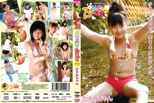 かすみ | ぷりぷりたまご vol.5 | DVD