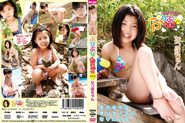 なつほ | ぷりぷりたまご vol.6 | DVD