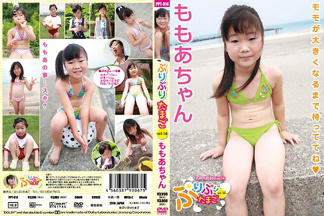 ももあ | ぷりぷりたまご vol.14 | DVD