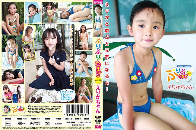 えりか | ぷりぷりたまご vol.23 | DVD