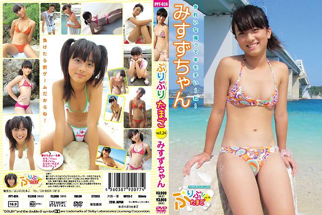 みすず | ぷりぷりたまご vol.24 | DVD