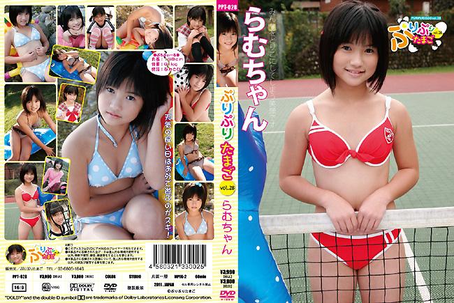 らむ | ぷりぷりたまご vol.28 | DVD